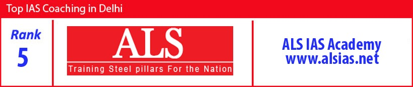 ALS IAS Academy - top 5 ias coaching in delhi