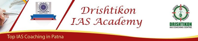 Drishtikon IAS Academy