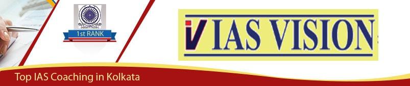IAS Vision