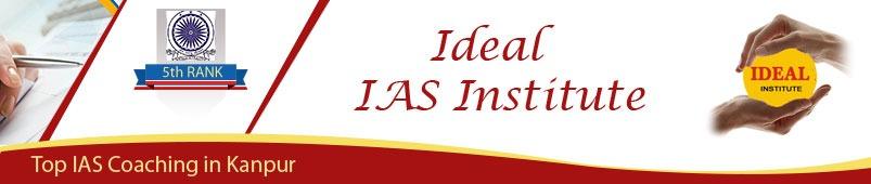 Ideal IAS Institute