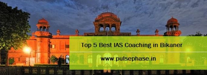 best IAS coaching in Bikaner