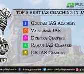 Best ias coaching in jabalpur
