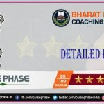 bharat ias & kas coaching institute