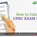 How to Calculate UPSC Exam Score