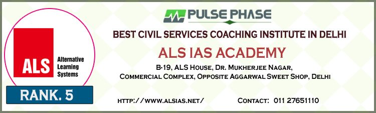 ALS IAS Coaching Delhi