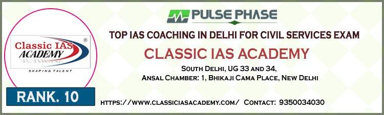 Classic IAS coaching