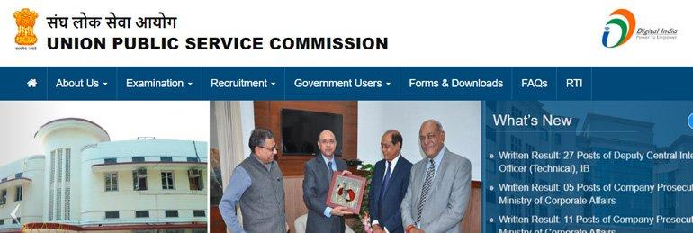UPSC Website for Preparation