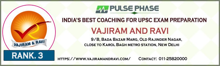 Vajiram and Ravi IAS Coaching