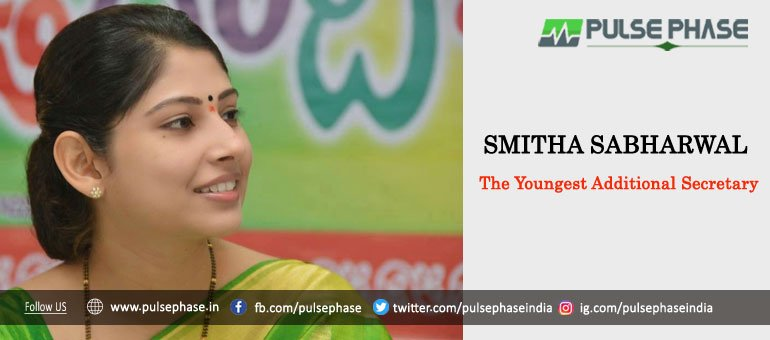 Smitha Sabharwal - The Youngest IAS Officers in India