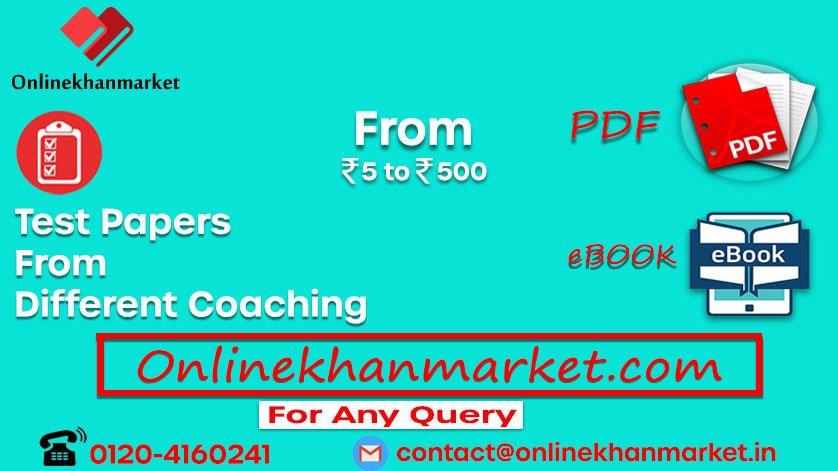 Online  Khan Market
