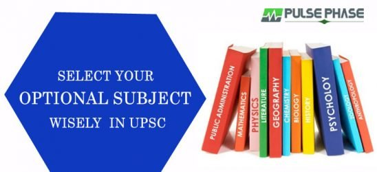 How to Select Optional Subject in UPSC