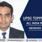 Abhishek Saraf IAS Topper